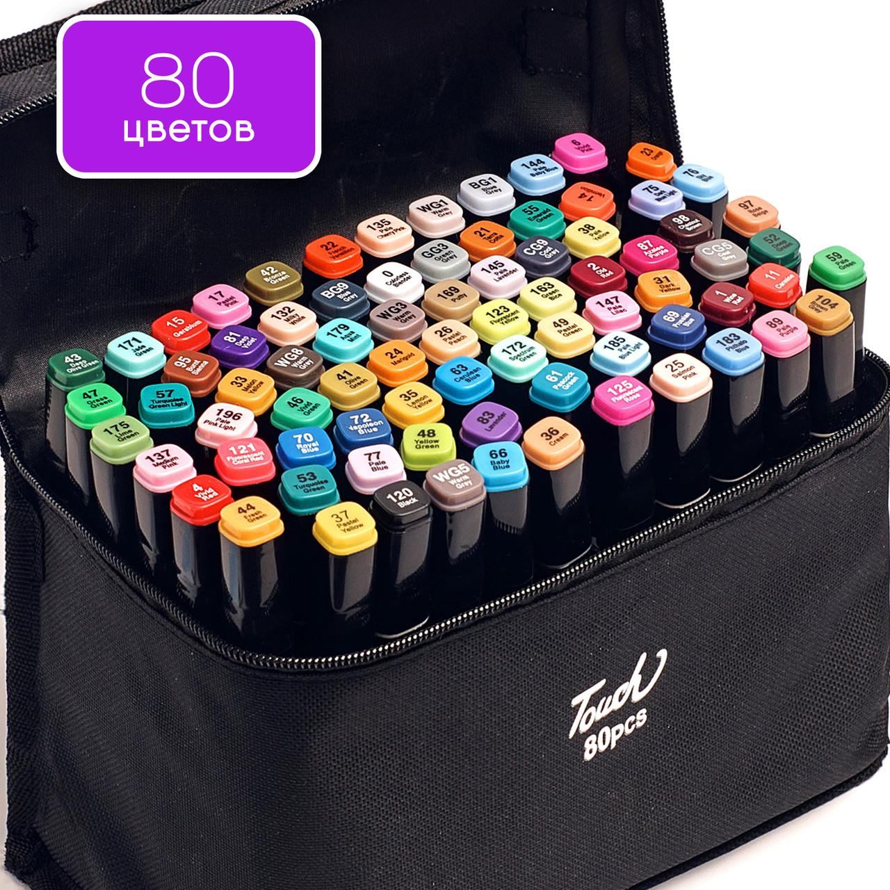 Огромный Набор скетч маркеров 80 цветов Touch Raven для рисования,  в черном корпусе