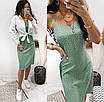 """Летнее платье сарафан в горошек """"Agata"""" В И, фото 2"""