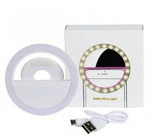 Светодиодное кольцо для селфи Selfie Ring Light SG11