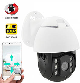 Поворотная уличная IP камера видеонаблюдения 19H WiFi  2 mp