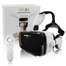 Очки виртуальной реальности с пультом и наушниками VR Box Z4