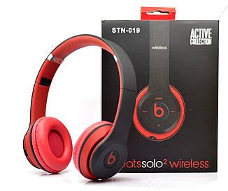 Беспроводные Bluetooth наушники Monster Beats Solo 019
