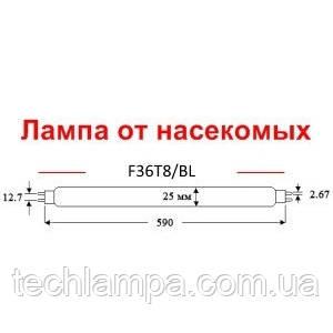 Лампа к уничтожителю F36T8BL Philips