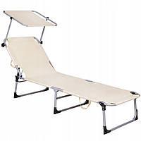 Шезлонг (лежак) для пляжу, тераси та саду з навісом Springos GC0039, фото 1