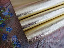 Екокожа (кожзам) глянсовий блискуча на тканинній основі, ЗОЛОТО, 20х27 см
