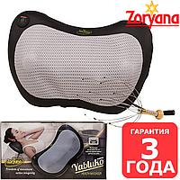 Електрична масажна подушка Zoryana Yabluko ідеально підходить для розминаючого масажу шиї