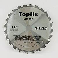 Пильні диски по дереву 125X22.23X24T