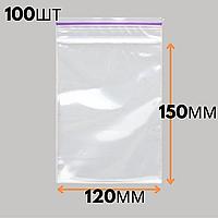 Пакеты с замком зиплок 12х15, 100 шт/пач