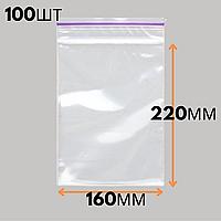 Пакеты с замком зиплок, 16х22, 100 шт/пач