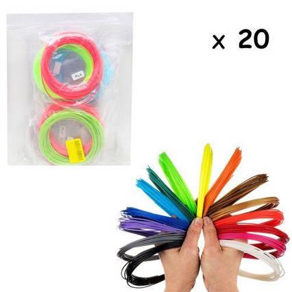 Пластик для электронной 3D ручки (PLA), 20 мотков х 10 м EL-3D Pen 10meters
