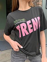 Жіноча футболка, бавовна, р-р універсальний 42-46 (чорний)