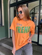 Жіноча футболка, бавовна, р-р універсальний 42-46 (помаранчевий)