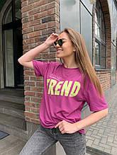 Жіноча футболка, бавовна, р-р універсальний 42-46 (малиновий)