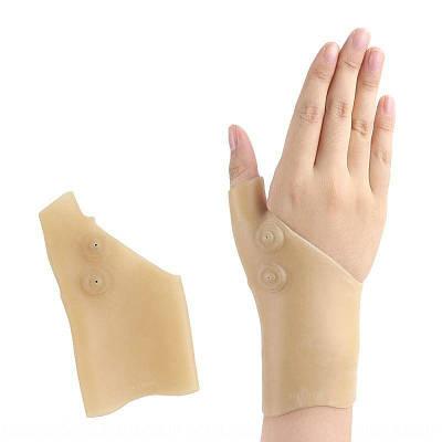 Бандаж на запястье с магнитами, силиконовый фиксатор большого пальца и кисти руки