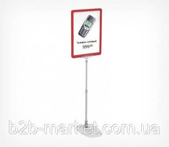 Стійка висотою 300-500мм під пластикову рамку на пластиковій основі