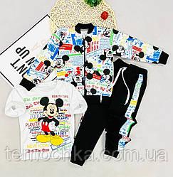 Спортивный детский костюм тройка для мальчика Mикки маус Mickey Mouse