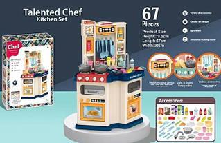 Інтерактивна кухня з парою Talented Chef