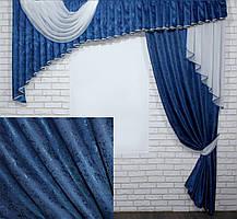 Комплект (2,5х2,5м.) ламбрекен со шторой на карниз 2,5м. Цвет синий с белым. Код 126лш 79-013