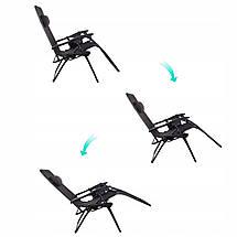Шезлонг (кресло-лежак) для пляжа, террасы и сада Springos Zero Gravity GC0009, фото 3