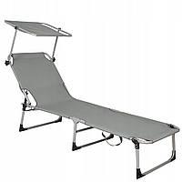 Шезлонг (лежак) для пляжа, террасы и сада с навесом Springos GC0038