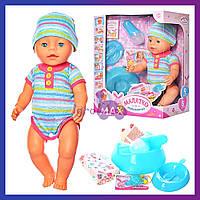 Интерактивный писающий пупс с горшком бутылочкой BL033A-S-UA, функциональная кукла младенец реборн для девочки