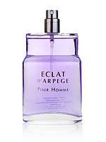 Lanvin Eclat d'Arpege Pour Homme (Ланвин Эклат де Арпеж Пур Хом) в пластиковой упаковке