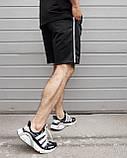 Стильные мужские шорты Сиджей от бренда ТУР, фото 6