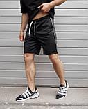 Стильные мужские шорты Сиджей от бренда ТУР, фото 7