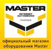 """ЧП """"ЮНИФЕКС"""" - Авторизированный сервисный центр оборудования MASTER"""