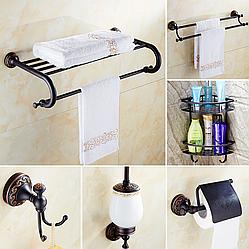 Набір аксесуарів для ванної. Модель RD-5537