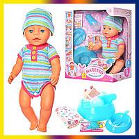 Интерактивная писающая кукла пупс с горшком BL033A-S-UA, новорожденный реборн младенец аналог Baby Born