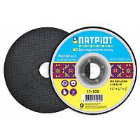 Диск відрізний по металу, 115х1,6х22,  17-103 Патріот // Диск круг отрезной по металлу