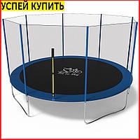 Батут FitToSky 404 см с защитной сеткой и лесенкой Детский спортивный прыгательный для дома Польша Синий