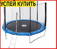 Батут Детский Atleto 435 см с защитной сеткой и лесенкой в ПОДАРОК Спортивный прыгательный батут Польша