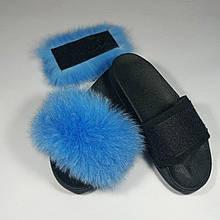 Шлепки с натуральной кожей и голубым мехом финского песца на липучке