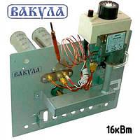 Газогорелочное устройство ( автоматика ) ВАКУЛА - 16 для котлов КСТ, КЧМ и другие