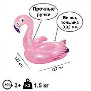 Детский надувной круг Bestway 41122 Розовый Фламинго круг для плавания с ручками