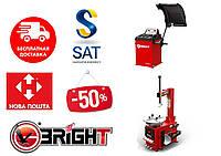 Бесплатная доставка  шиномонтажного оборудования BRIGHT