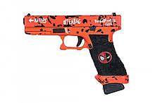 Пістолет D-Boys Glock 17 Gen.4 301 DeadPool Style