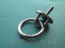 Нержавеющий обушок на круглом основании, с резьбой и кольцом.
