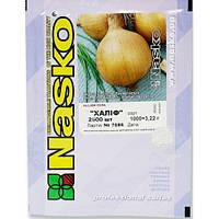Семена лука Халиф 2500 сем. Nasko