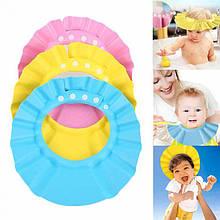 Козырек для купания малышей, детей