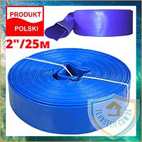 Шланг 50мм рукав ПВХ напорный 2 дюйма шланг для дренажного фекального насоса и откачки канализации, длина 25м