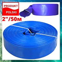 Шланг 50мм рукав ПВХ напорный 2 дюйма шланг для дренажного фекального насоса и откачки канализации, длина 50м
