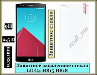 Защитное закаленное стекло для смартфона LG G4 H815 H818, фото 1