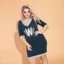 Повседневное платье весна-осень со вставками из двунити спортивного стиля, фото 2