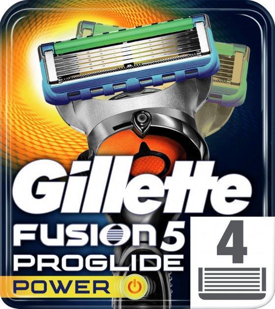 Змінні касети Gillette Fusion 5 Proglide Power 4 шт