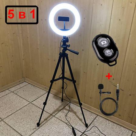 Набор для блогера 5 в 1 кольцевая лампа 20 см со штативом на 1м лампа для селфи лампа для тик тока, фото 2