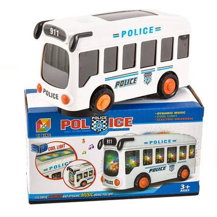 Автобус, музичний