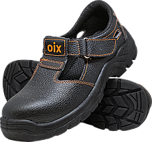 Сандали с мет носком летняя спец обувь